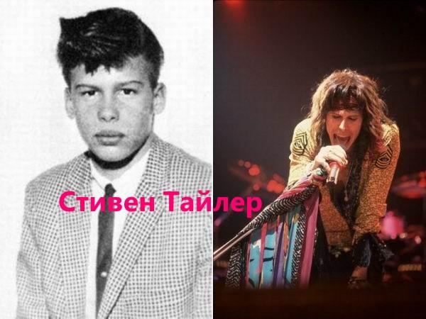 Стивен Тайлер