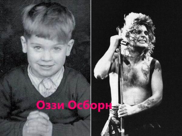 Оззи Осборн